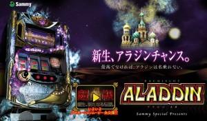 aladdinA2_7084923558930177